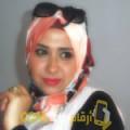 أنا أمال من تونس 28 سنة عازب(ة) و أبحث عن رجال ل الدردشة