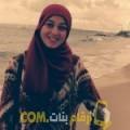أنا دنيا من مصر 23 سنة عازب(ة) و أبحث عن رجال ل الدردشة