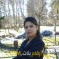 أنا سلطانة من الكويت 30 سنة عازب(ة) و أبحث عن رجال ل الصداقة