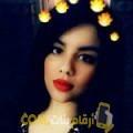 أنا بسمة من الجزائر 18 سنة عازب(ة) و أبحث عن رجال ل الصداقة