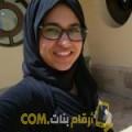أنا جوهرة من لبنان 22 سنة عازب(ة) و أبحث عن رجال ل الدردشة