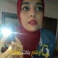 أنا ميرة من مصر 24 سنة عازب(ة) و أبحث عن رجال ل التعارف