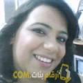 أنا جهان من البحرين 33 سنة مطلق(ة) و أبحث عن رجال ل الزواج