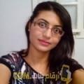 أنا فاطمة الزهراء من الكويت 25 سنة عازب(ة) و أبحث عن رجال ل التعارف