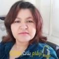 أنا تقوى من البحرين 41 سنة مطلق(ة) و أبحث عن رجال ل الزواج