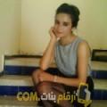 أنا أريج من فلسطين 26 سنة عازب(ة) و أبحث عن رجال ل الدردشة