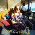 أنا فطومة من الجزائر 33 سنة مطلق(ة) و أبحث عن رجال ل التعارف
