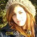 أنا أمنية من عمان 24 سنة عازب(ة) و أبحث عن رجال ل التعارف