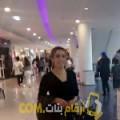 أنا مريم من المغرب 31 سنة مطلق(ة) و أبحث عن رجال ل التعارف