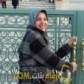 أنا سكينة من تونس 40 سنة مطلق(ة) و أبحث عن رجال ل الصداقة