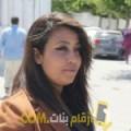 أنا ناسة من البحرين 26 سنة عازب(ة) و أبحث عن رجال ل التعارف