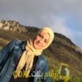 أنا وداد من الكويت 35 سنة مطلق(ة) و أبحث عن رجال ل الزواج
