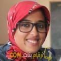 أنا مروى من مصر 26 سنة عازب(ة) و أبحث عن رجال ل الدردشة