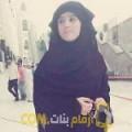 أنا إسلام من قطر 36 سنة مطلق(ة) و أبحث عن رجال ل الحب