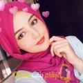 أنا هناء من البحرين 25 سنة عازب(ة) و أبحث عن رجال ل الزواج