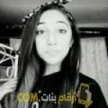 أنا أحلام من المغرب 23 سنة عازب(ة) و أبحث عن رجال ل المتعة