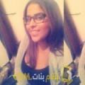 أنا شهرزاد من مصر 24 سنة عازب(ة) و أبحث عن رجال ل الصداقة
