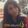 أنا إلهام من المغرب 19 سنة عازب(ة) و أبحث عن رجال ل التعارف