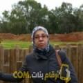 أنا نبيلة من مصر 37 سنة مطلق(ة) و أبحث عن رجال ل الزواج