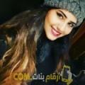 أنا سهى من الجزائر 30 سنة عازب(ة) و أبحث عن رجال ل الحب
