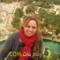 أنا ريحانة من لبنان 44 سنة مطلق(ة) و أبحث عن رجال ل الحب