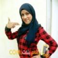 أنا حفصة من الكويت 21 سنة عازب(ة) و أبحث عن رجال ل الزواج