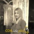 أنا مريم من مصر 30 سنة عازب(ة) و أبحث عن رجال ل الدردشة