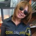 أنا رحمة من الكويت 39 سنة مطلق(ة) و أبحث عن رجال ل الحب