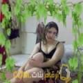 أنا بتول من لبنان 38 سنة مطلق(ة) و أبحث عن رجال ل الزواج