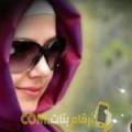 أنا فضيلة من مصر 35 سنة مطلق(ة) و أبحث عن رجال ل الدردشة