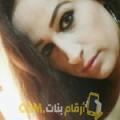 أنا وسيمة من مصر 28 سنة عازب(ة) و أبحث عن رجال ل الدردشة