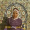 أنا نضال من الأردن 33 سنة مطلق(ة) و أبحث عن رجال ل الزواج