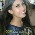 أنا رجاء من المغرب 21 سنة عازب(ة) و أبحث عن رجال ل الدردشة