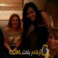 أنا نادية من مصر 28 سنة عازب(ة) و أبحث عن رجال ل المتعة