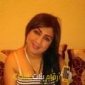 أنا لوسي من فلسطين 32 سنة مطلق(ة) و أبحث عن رجال ل التعارف