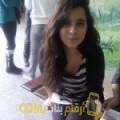 أنا هنودة من لبنان 23 سنة عازب(ة) و أبحث عن رجال ل الصداقة