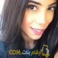 أنا مليكة من مصر 28 سنة عازب(ة) و أبحث عن رجال ل المتعة