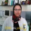 أنا أمينة من سوريا 51 سنة مطلق(ة) و أبحث عن رجال ل الدردشة