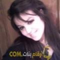 أنا رنيم من الجزائر 36 سنة مطلق(ة) و أبحث عن رجال ل الزواج