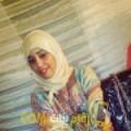 أنا كاميلية من قطر 24 سنة عازب(ة) و أبحث عن رجال ل الزواج