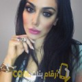 أنا نيمة من الجزائر 23 سنة عازب(ة) و أبحث عن رجال ل الزواج