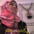 أنا رقية من اليمن 25 سنة عازب(ة) و أبحث عن رجال ل المتعة