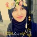 أنا شمس من عمان 21 سنة عازب(ة) و أبحث عن رجال ل الزواج