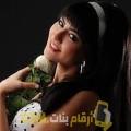 أنا ليلى من العراق 28 سنة عازب(ة) و أبحث عن رجال ل الدردشة