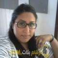 أنا ميرة من تونس 30 سنة عازب(ة) و أبحث عن رجال ل الزواج
