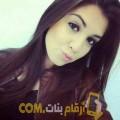 أنا إلهام من لبنان 25 سنة عازب(ة) و أبحث عن رجال ل الصداقة