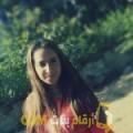 أنا شيمة من اليمن 25 سنة عازب(ة) و أبحث عن رجال ل التعارف