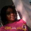 أنا مونية من تونس 22 سنة عازب(ة) و أبحث عن رجال ل الزواج