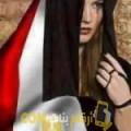 أنا حالة من مصر 37 سنة مطلق(ة) و أبحث عن رجال ل الدردشة