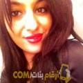 أنا أم حمزة من مصر 31 سنة عازب(ة) و أبحث عن رجال ل التعارف